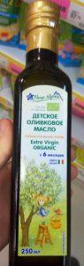 Детское оливковое масло