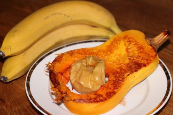 тыква яблоки банан