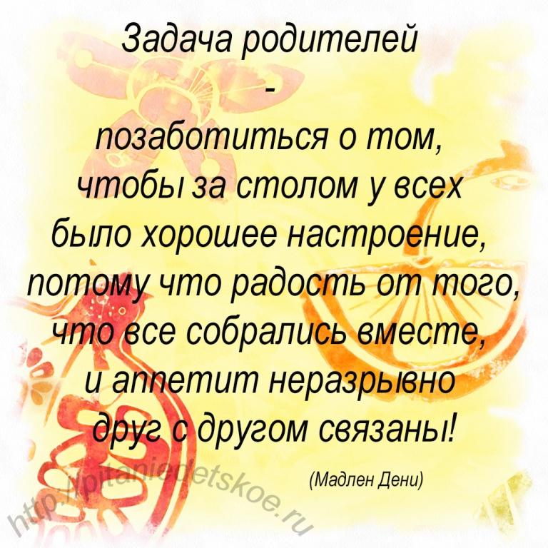Мадлен Дени