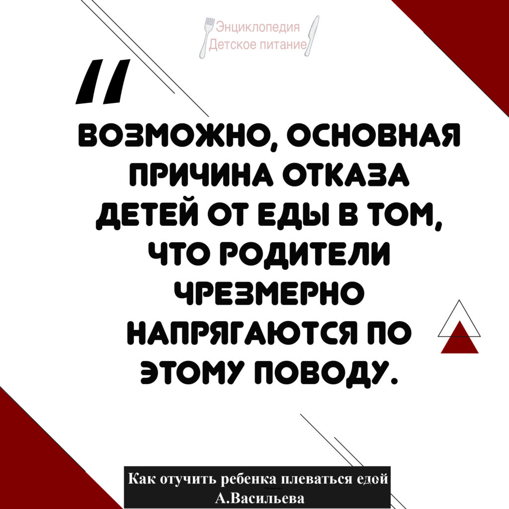 цитаты васильева