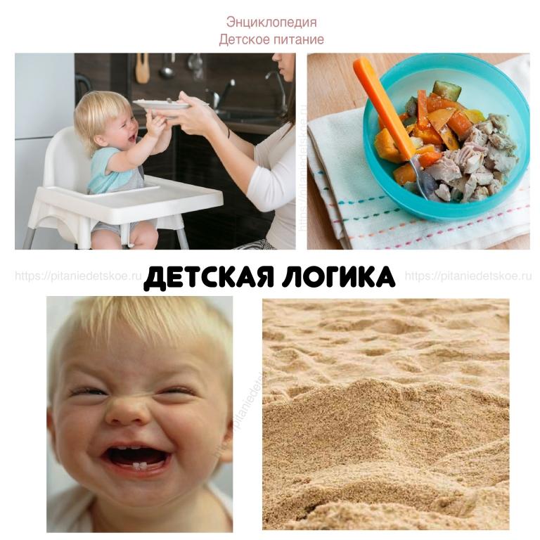 детская логика юмор