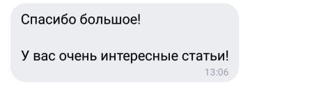 Отзывы Виктории Левчук