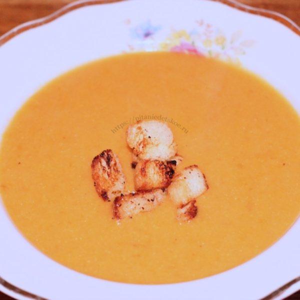 Суп-пюре из тыквы с сухариками