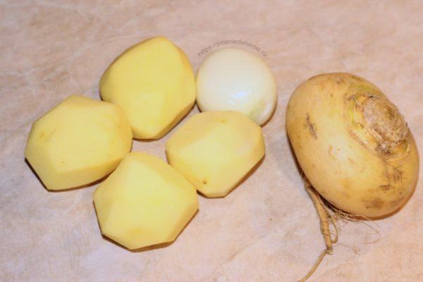 Картофель и репа