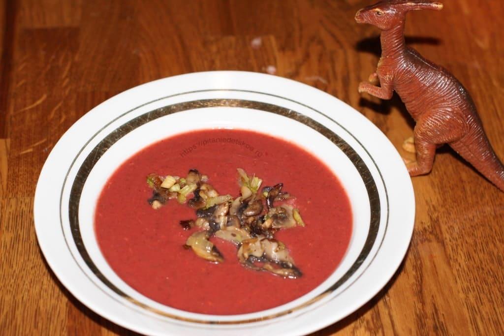 Суп-пюре грибы свекла