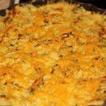 пирог с риса и кабачков