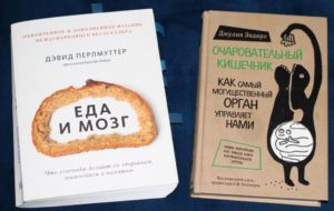 книги Эндерс и Перлмуттер
